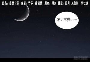 /a/hanguolieqi/2020/0521/5779.html