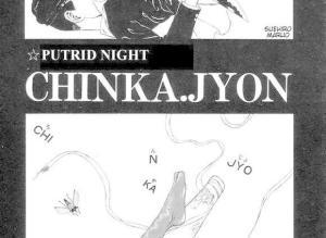 【恐怖漫画 短篇】丸尾末广漫画《腐烂之夜 黑暗》