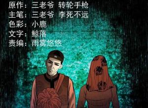 /a/kongbuhanman/2020/0107/2341.html