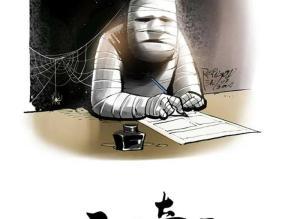 【恐怖漫画 短篇】赤衣人