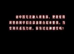 【恐怖漫画 短篇】中国奇妙物语《新生排挤》被同学排挤的男生
