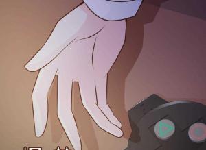 【恐怖漫画 短篇】《旧井》尸体消失了?