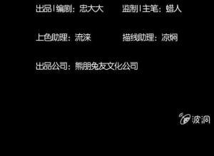 /a/kongbumanhua/2020/0426/2898.html