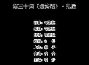 /a/kongbumanhua/2019/1130/734.html