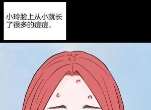 【恐怖漫画 短篇】校园霸凌在无限复仇的每一天….