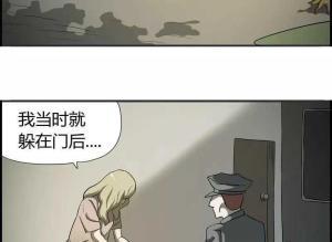 【恐怖漫画 短篇】大叔诡电台 | 正当防卫