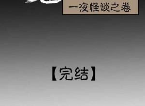 /a/hanguolieqi/2019/0909/1476.html