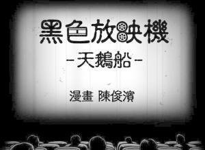 /a/kongbumanhua/2019/1105/1653.html
