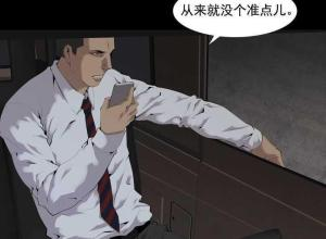 【恐怖漫画 短篇】韩国恐怖漫画 | 午
