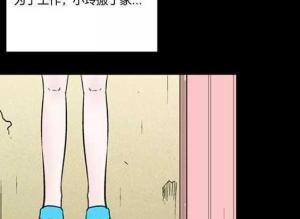 【恐漫短篇】惊悚漫画 | 租房诡事