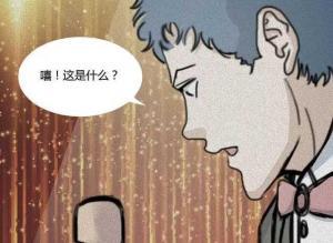 【恐怖漫画 短篇】惊悚漫画   魔术师的秘密
