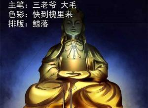 /a/kongbumanhua/2020/0508/3201.html