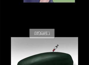 【恐怖漫画 短篇】生活的小角落