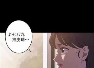 【恐怖漫画 短篇】恶魔校长