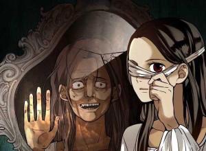 【恐怖漫画 短篇】至交好友
