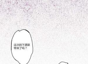 【恐怖漫画 短篇】夏日野餐