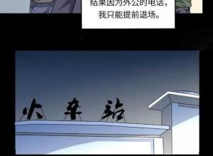 /a/hanguolieqi/2019/0814/815.html