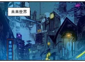 /a/kongbumanhua/2020/0126/1451.html
