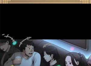 【恐怖漫画 短篇】脂肪兑换