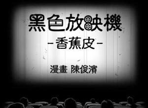 /a/hanguolieqi/2020/0521/5780.html