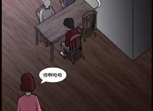 【恐怖漫画 短篇】不能告诉任何人的