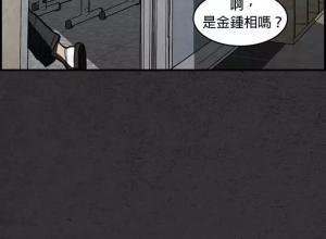【恐怖漫画 短篇】《鬼来电》恶魔的交易