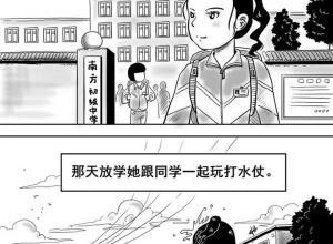 【恐怖漫画 短篇】发烧