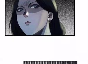 【恐怖漫画 短篇】附身