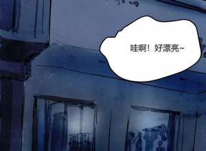 【恐怖漫画 短篇】爱的制造