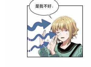 【恐怖漫画 短篇】忒休斯之船