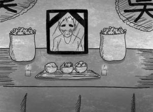 【恐怖漫画 短篇】无知的后果