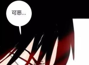 【恐怖漫画 短篇】孢子