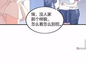 【恐怖漫画 短篇】整形