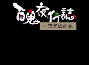 /a/kongbuduanpian/2021/0414/24860.html