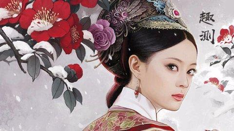 【趣味测试】你会是雍正的哪位妃子?